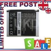 Samsung Tocco Lite Battery