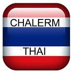 chalerm41