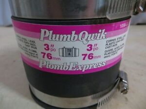 "3"" PlumbQwik Pipe Connecting Coupler London Ontario image 2"