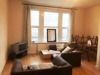 Fabulous Three Bedroom Flat In Bethnal Green!! Viewings Recommended!!