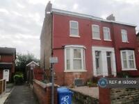 1 bedroom flat in Stretford, Manchester, M32 (1 bed)