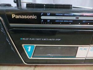 Panasonic Recorder London Ontario image 2