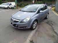 09 Vauxhall Corsa 1.4 SXi Spares or Repair