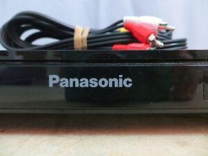 Panasonic DVD Player London Ontario image 3