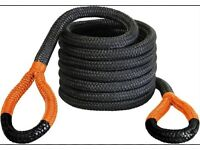 Looking to borrow a Tow rope or similar . Just for an hour to help