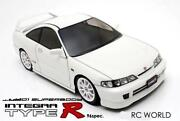 Integra RC Car