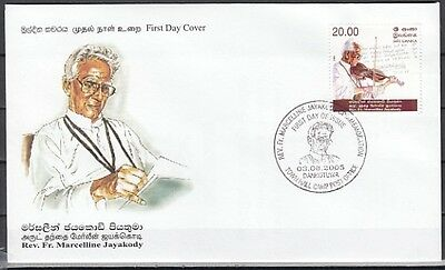 / Sri Lanka, Scott cat. 1506. Violinist issue on a First day cover.