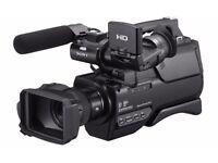 Sony HXR-MC2000 *