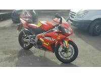 Aprilia rs 125 *FullPower* 2010