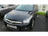 2007 Vauxhall astra **1 mot** private plate