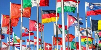 Fahne, Flagge, Länder der Welt, Nationen, 150 x 90 cm Querformat, 100% Polyester ()