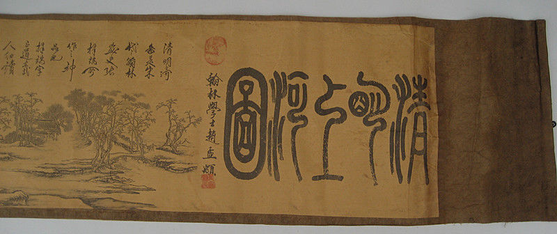 Chinese painting scroll Along the River During Qingming Festival On Silk