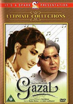 GAZAL - DVD - REGION 2 UK