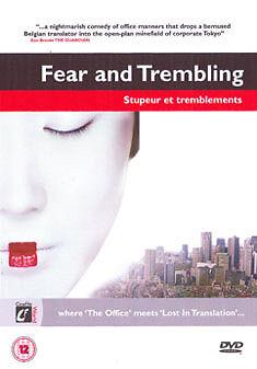 FEAR & TREMBLING - DVD - REGION 2 UK
