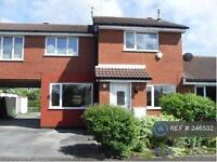 3 bedroom house in Kale Close, Wirral, CH48 (3 bed)