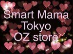 Smart Mama Tokyo OZ store