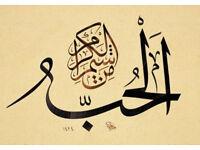 Arabic Teacher in Leicester