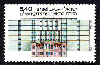 Israel 708, MNH. Opening of new Shaare Zedek Medical Center, Jerusalem, 1978