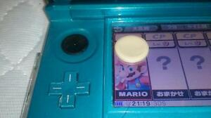 Buying Broken or As-Is 3DS consoles