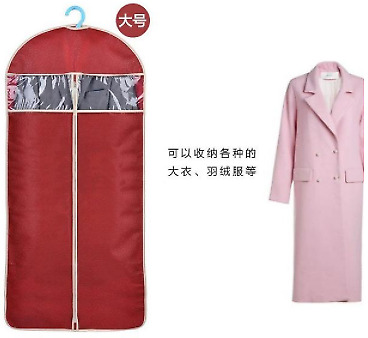 Embossed thick Non-woven fabrics clothing dust cover hanging bag (Korean Vision)