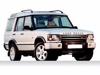2001 LAND ROVER DISCOVERY 2.5 Td5 Adventurer 7 seat 5dr Auto