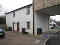 2 bedroom flat in The Herb Garden, Arkholme, LA6 (2 bed)