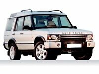 LAND ROVER DISCOVERY 2.5 Td5 GS 7 seat 5dr Auto (grey) 2002