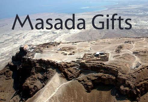 masada_gifts