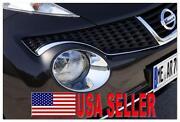 Nissan Juke Emblem