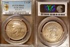 Silver PCGS Grade PR 65 World Coins