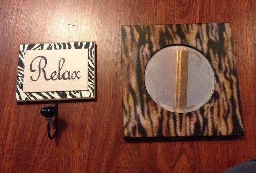 Zebra bathroom decor ebay for Bathroom decor ebay