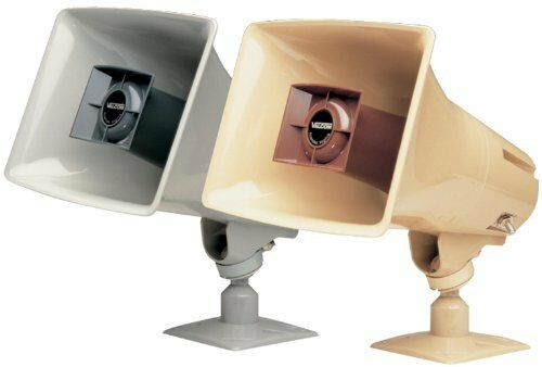 Valcom V-1036c 15watt 1-way Paging Horn Beige (v1036c)