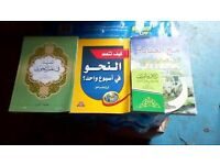 Islamic books cheap & negotiable