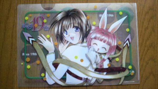 Alice 19th Yuu watase Fushigi Yuugi Yugi file  RARE