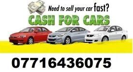 We Buy Any Car or Van for Cash BEST price. LONDON