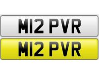 PVR PRIVATE NUMBER PLATE CHERISHED REGISTRATION ASIAN MR PUR MIRPUR