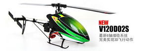 NEW-2-4GHz-Walkera-V120D02S-6CH-Brushless-Flybar-less-RC-Helicopter-RTF