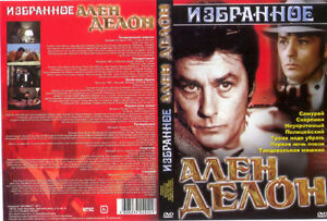 Alain Delon  COLLECTION   DVD NTSC 7 MOVIES  LANGUAGE RUSSIAN ONLY