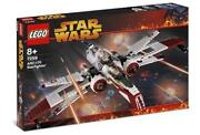 Lego Star Wars Set 7259