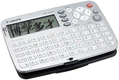 Canon Japanese Electronic Dictionary - WordTank IDP-700G
