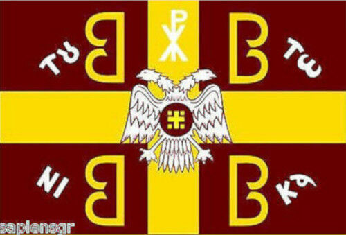 BYZANTINE 4B FLAG ( EN TOUTO NIKA ) 150cm x 100cm  GREEK ORTHODOX CHRISTIAN