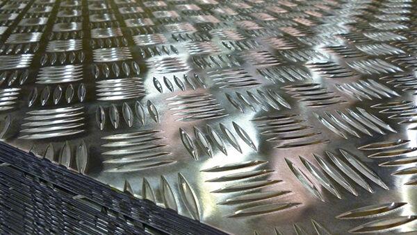 Aluminium Tread Plate Buying Guide