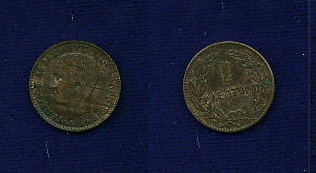 GREECE KINGDOM GEORGE I  1869-BB  1 LEPTON  COIN  UNCIRCULATED