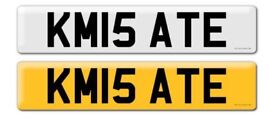KM15 ATE Private number plate