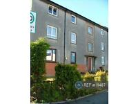 2 bedroom flat in Fernhill Drive, Aberdeen, AB16 (2 bed)