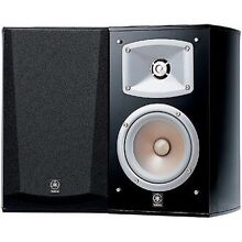 Yamaha NS 333 Bookshelf Speakers
