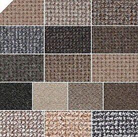 Carpet selection