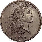 hannigans_rare_coins