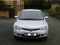 HONDA CIVIC 2007 HYBRID 10£/YEAR ROADTAX, IMMACULATE CONDITION,CHEAP INSUANCE, URGENT SALE