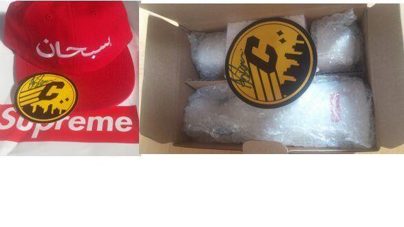 Supreme sake set and arabic logo hat bundle
